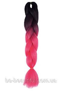 Канекалон цвет черно-розовый 130 см