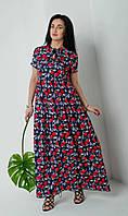 Женское платье-макси А-силуэт  с цветочным ярким принтом и коротким рукавом размер 44-46,48-50