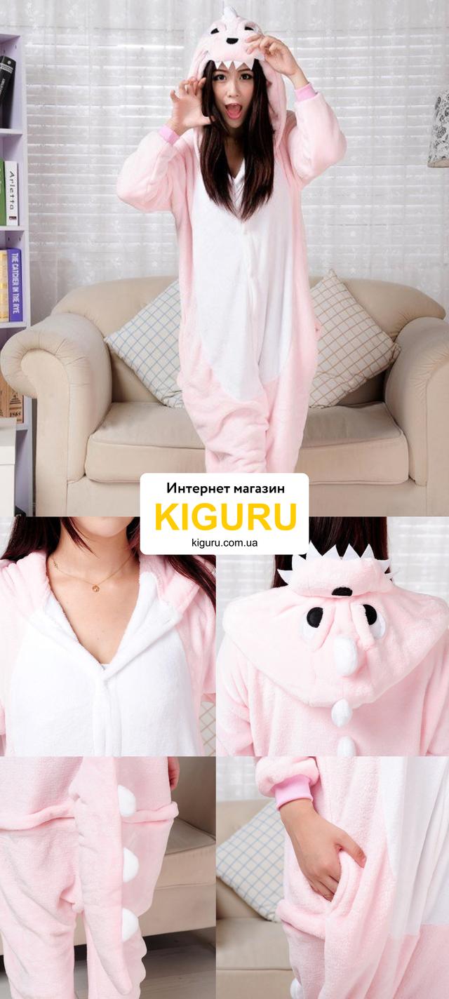Розовый динозавр кигуруми пижама 306a113492aa0