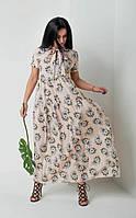 Светлое летнее легкое платье в пол бохо пастельного цвета размер 44-46,48-50