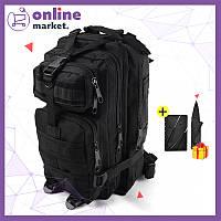 Тактический Штурмовой Военный Рюкзак 25л Oxford 600D + Подарок Нож-визитка