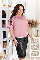 Летняя красивая женская блузка с коротким рукавом больших размеров 48-54 арт 88
