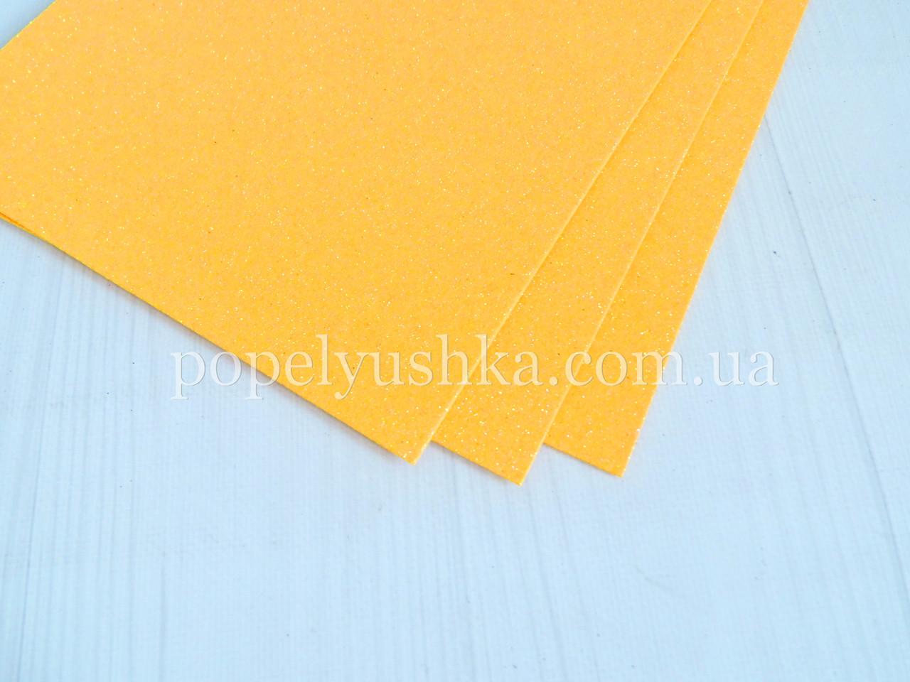 Фоам 2 мм 30 * 20 см насыщенно-желтый