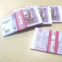 Хит! Сувенирные Купюры 50 гривен 80 шт/уп, деньги подарочные