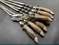 """Набор шампуров с вилкой для снятия мяса """"Лоси"""", в колчане из кожи"""