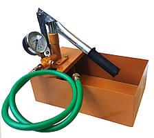 Опрессовщик ручной высокого давления 0-25кг/см2