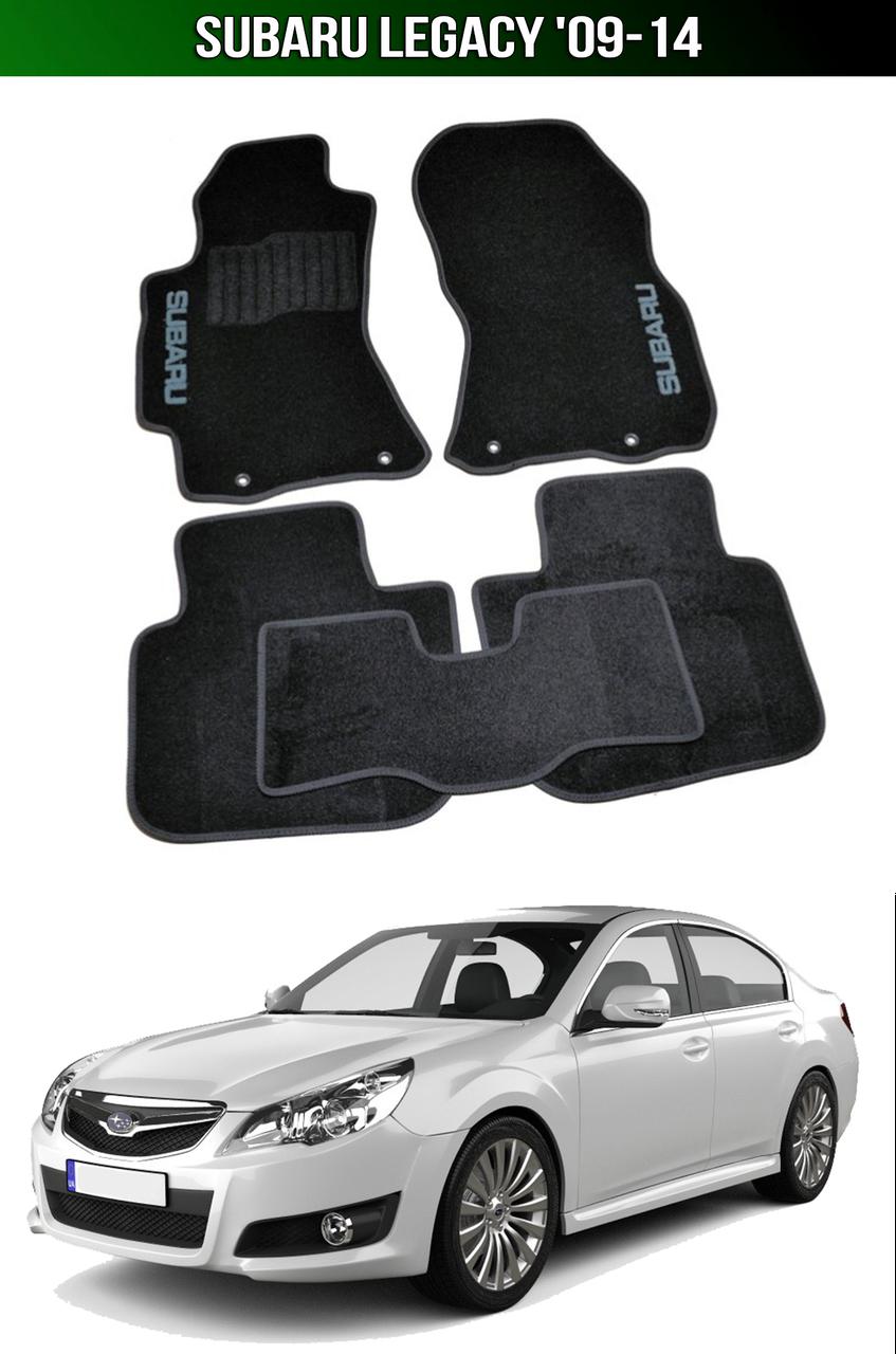 Коврики Subaru Legacy '09-14. Текстильные автоковрики Субару Легаси