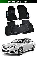 Килимки Subaru Legacy '09-14. Текстильні автоковрики Субару Легасі