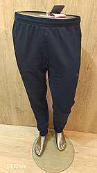 Мужские брюки PAUL & SHARK копия класса люкс