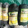 Сітка затінюють 45% Рулон 3х50м., фото 2