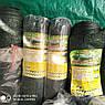 Сітка затінюють 45% Рулон 4х50м., фото 2