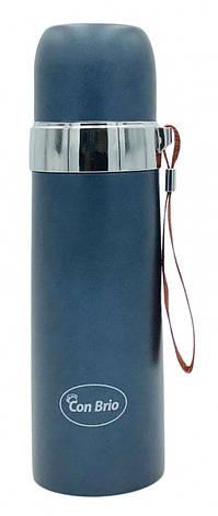 Термос Con Brio CB-382 500 мл Синій/ Сріблястий, фото 2