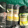Сітка затінюють 45% Рулон 6х50м., фото 2