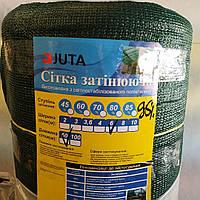 Сетка затеняющая 80% Рулон 6х50 м., фото 1