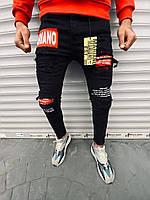 Мужские джинсы Mariano 1115 black