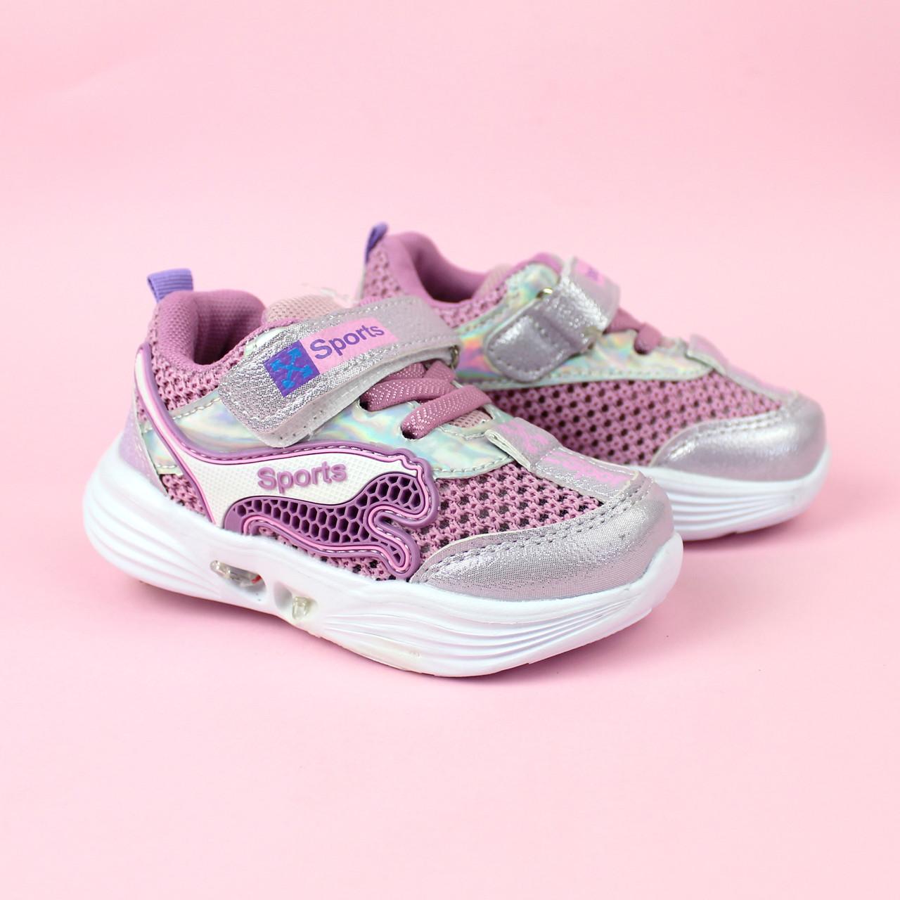 Кросівки для дівчинки колір Бузок тм Тому.М розмір 21,22