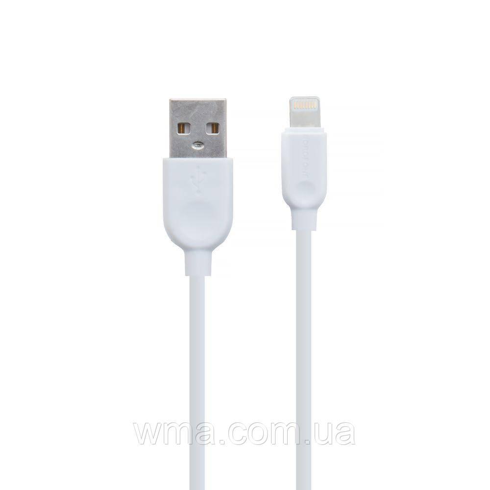 Кабель для зарядки USB (шнур для зарядки телефонов) Borofone BX14 Lightning Цвет Белый