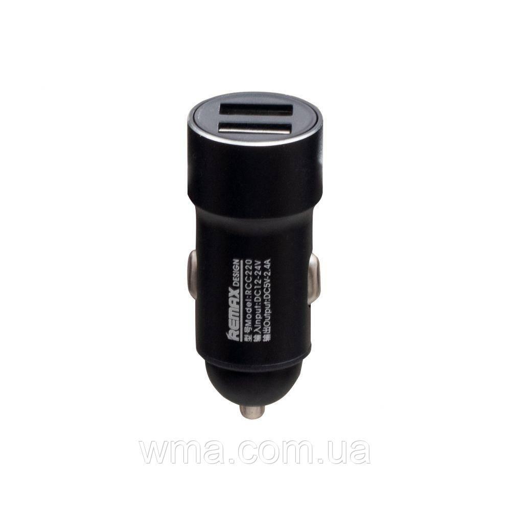 Авто Зарядное Устройство Remax RCC 220 2 USB 2.4A Цвет Чёрный