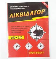Ліквідатор пастка (книга) 160х210мм