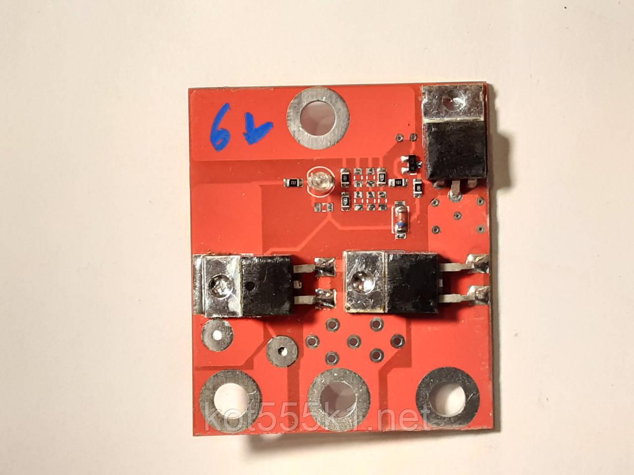Плата Электронного  реле напряжения 6 вольт для Г-414,Г-11/11А