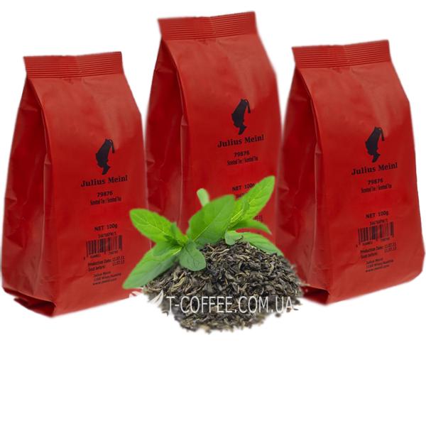 Чай листовой Julius Meinl