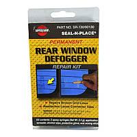 Клей для ремонта обогрева заднего стекла двух компонентный, для автомобиля VersaChem (90130)