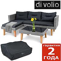 Комплект меблів для саду Imola Графіт (Сірий)