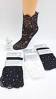 Носки женские гипюровые высокие со стразами. Китай.
