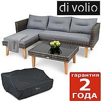 Комплект меблів для саду Imola - Темно-сірий
