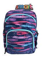 Рюкзак школный Smart SG-21 Trait разноцветный  для девочек 555400