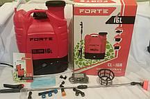 Обприскувач акумуляторний Forte CL-16A 16л, фото 3