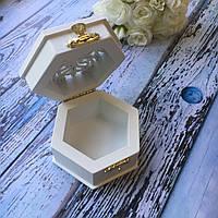 Деревянная шкатулка для Обручальных колец Шестигранная с замочком 9х6 см, Украина