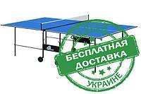 Теннисный стол для помещений Athletiс Light M16 синего или зеленого цвета