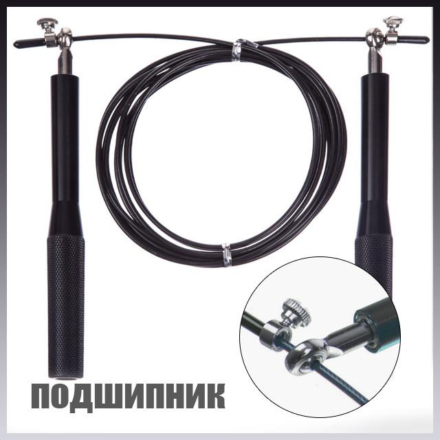 Важка скакалка для кроссфита швидкісна скакалка з підшипниками і тросом