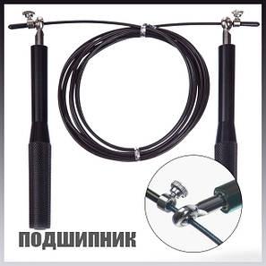 Важка скакалка для кроссфита швидкісна скакалка з підшипниками і тросом, фото 2