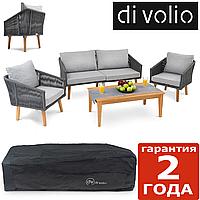 Комплект садових меблів Matera - Сірий / Світло-сірий
