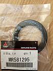 Сальник хвостовика заднего дифференциала MR581295 Outlander