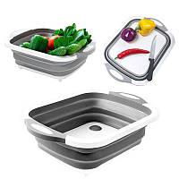 Разделочная доска 2 в 1, емкость для мытья овощей, дуршлаг силиконовый, дощечка для нарізання