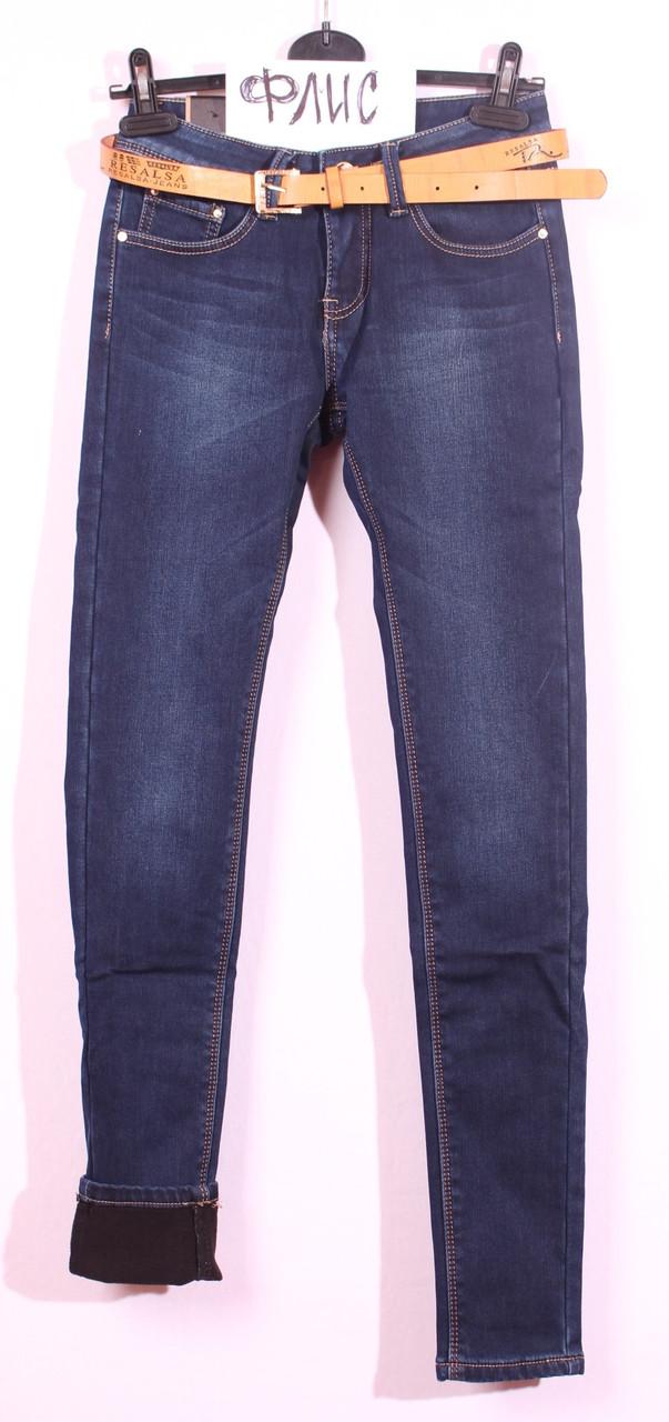 Женские утепленные джинсы на флисе Resalsa