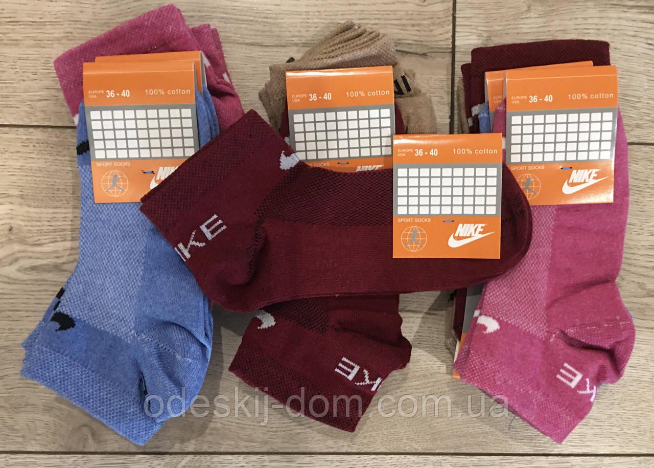 Женские короткие спортивные носки в сетку стрейч тм Nike