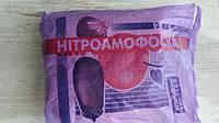 Нітроамофоска 2кг (NPK 16:16:16) водорозчинне універсальне комплексне добриво, фото 1