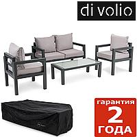 Комплект садових меблів Brescia 2 - Сірий / Світло-сірий