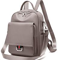 Женская сумка рюкзак серая водонепроницаемый ранец ткань нейлон