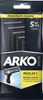 Arko Men станки для бритья T2 Pro Regular 2 /два лезвия/ 5шт