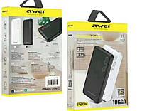 Портативное зарядное устройство Power Bank Awei P28K 10000 mAh