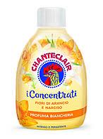ChanteClair концентрированый смягчитель для белья с ароматом апельсина и нарциса 1000мл 50 стирок