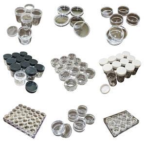 Баночки для глиттера, бисера и материалов по рукоделию