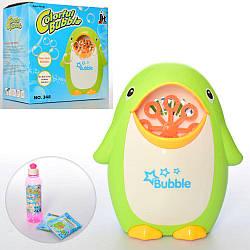Детская установка для пускания мыльных пузырей 348 Пингвин с запаской на батарейках