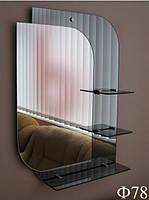 Зеркало в ванную Ф-78