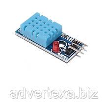 Модуль температуры и влажности DHT11 для Arduino